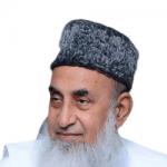 Prof. Dr. Naeem Ullah